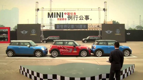Insolite : record de parking en MINI !
